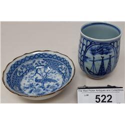 2 Vintage Asian Porcelain Bowls