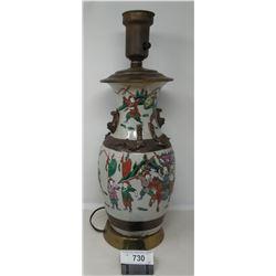 Vintage Asian Lamp Base Missing Shade