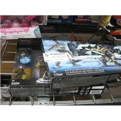2PC GAME OF THRONES BUILDING TOY