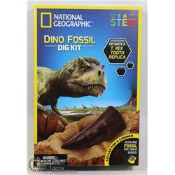 NEW NATIONAL GEOGRAPHIC DINO FOSSIL DIG KIT