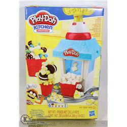 NEW PLAY-DOH KITCHEN CREATIONS POPCORN PARTY