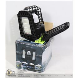 LED DEFORMABLE LAMP 60W