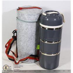 TRAVEL INSULATED FOOD CONTAINER SET