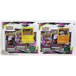 X2 POKEMON BLISTER PACK UNIFIED MINDS