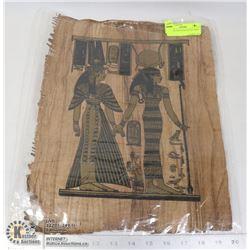 GENUINE EGYPTIAN PAPYRUS PRINT