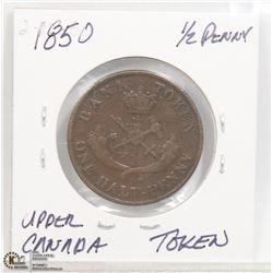 1850 UPPER CANADA 1/2 PENNY