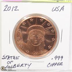 2012 .999 COPPER STATUE OF LIBERTY