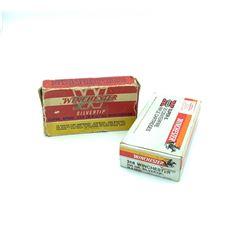 Winchester .358 Winchester 200 Grain Silver Tip, ammunition 34 Rounds