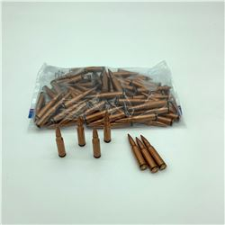 Loose Factory 308 Win Full Metal Jacket ammunition, approx 80 Rounds