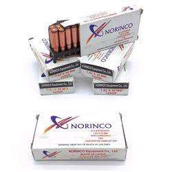 Norinco 7.62 X 39 Non Corrosive 122 Grain Ammunition, 120 Rounds