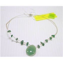 VINTAGE CHINESE JADE NECKLACE