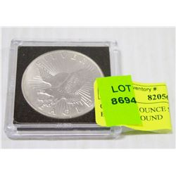 ONE TROY OUNCE SILVER EAGLE BULLION ROUND