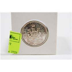 1966 CANADIAN SILVER 50 CENT PIECE IN HOLDER