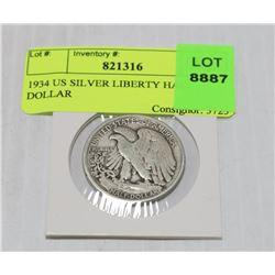 1934 US SILVER LIBERTY HALF DOLLAR