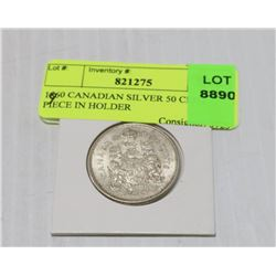 1860 CANADIAN SILVER 50 CENT PIECE IN HOLDER