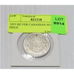 1953 SILVER CANADIAN 50 CENT PIECE