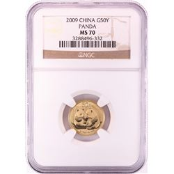 2009 China 50 Yuan 1/10 oz Gold Panda Coin NGC MS70