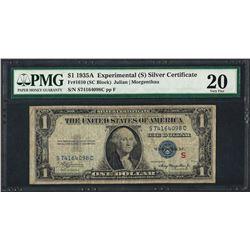 1935A $1 Experimental Silver Certificate Note Fr.1610 PMG Very Fine 20