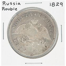 1829 Russia Rouble Silver Coin