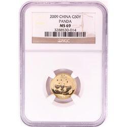 2009 China 50 Yuan 1/10 oz Gold Panda Coin NGC MS69