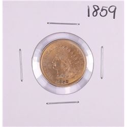 1859 Indian Head Cent Coin