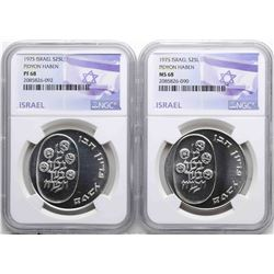 Lot of (2) 1975 Pidyon Haben Israel Silver Coins NGC MS68
