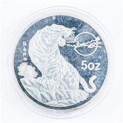 Predator Medallion 'No Silver Content'
