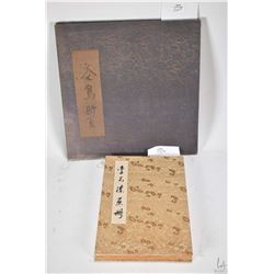 An ink and watercolour painting album featuring birds, purportedly 20th century and an ink and water