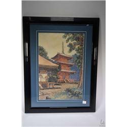 "Framed original watercolour painting of a Oriental pagoda signed by artist Yokotsuka, 19"" X 13"""
