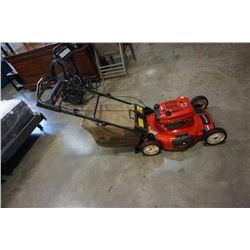 Toro 6.5 horsepower gas lawn mower