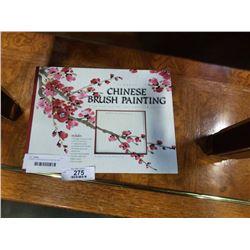 CLASSIC CHINESE BRUSH PAINTING SET