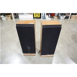 PAIR OF FISHER STV-723 FLOOR SPEAKERS