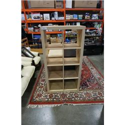 MAPLE CUBICLE SHELF