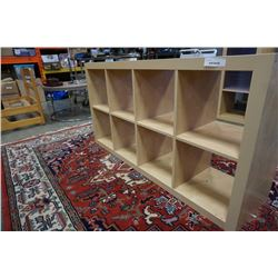 MAPLE CUBICAL SHELF