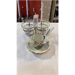MID CENTURY GOBLET SET WITH CARRY STAND AND BAVARIAN DISH AND SMALL TEACUP