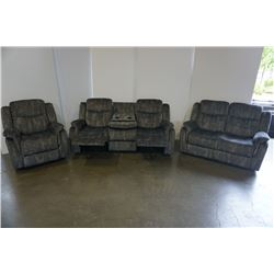 BRAND NEW MODERN VELVET 3 PIECE SOFA SET W/ DROP DOWN CONSOLE AND ROCKING RECLINER - RETAIL $2899