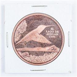 Guatemala Patton Coin 1 Quetzal 1995 Mintage  75pcs