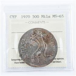 Cypress 1970 500 Mils MS65. ICCS.