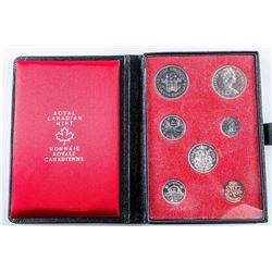 RCM 1971 Prestige/Specimen Coin Set, Leather  Case