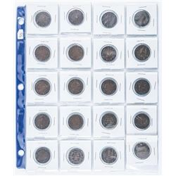 Group of (20) Canada - Large 1 Cent Coins