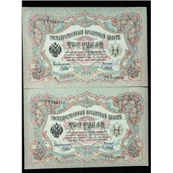 Russia 1905 - 3 Rubles UNC (2) In Sequence  1912-1917 Pick 9C