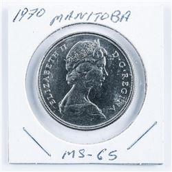 1970 Canada Nickel Dollar Commemorative -  Manitoba (SME)
