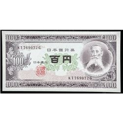 1953 Japan 'Nipon-Ginko' 100 Yen Banknote  'UNC' Pick 90