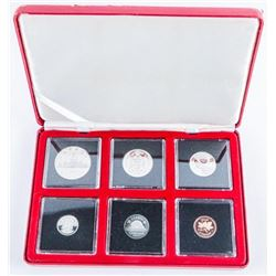 Estate 1982 Proof Like 6 Coin Set, Quads and  Case