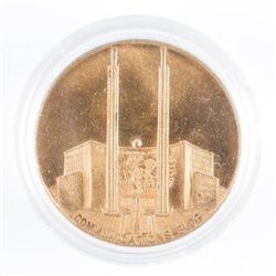 1939 New York City Worlds Fair Spinner  TokenÂ