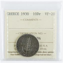 Greece 1930 10DR. VF20. ICCS.