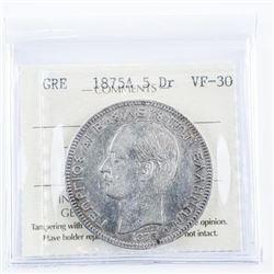 Greece 1875A 5DR VF-30 ICCS