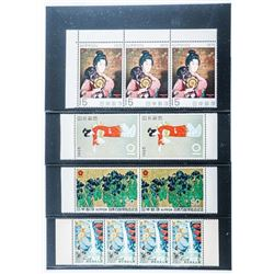 Group of (4) Blocks stamps 1970 - Olympics  etc CAT 140