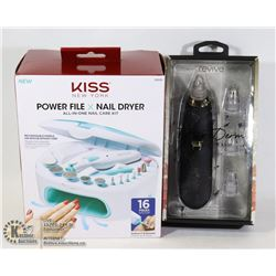 F-SEALED KISS POWER FILE X NAIL