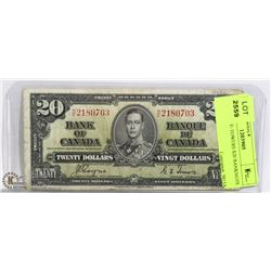 1937 COYNE-TOWERS $20 BANKNOTE